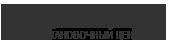 Сигнализация Pandora официальный сайт – установка, купить в СПб